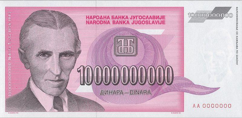 10mlrd-dinara-1993