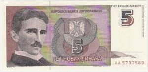 5-novih-dinara-1994