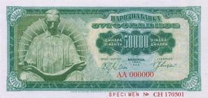 50000-Dinara-1963