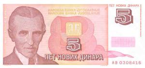 5NovihDinara-1994