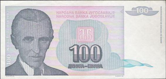 Originalslika-100-dinara-1994-UNC-513112