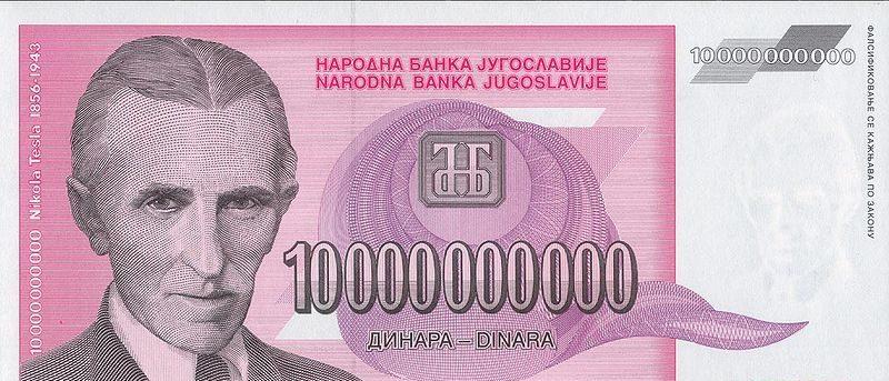 cropped-10mlrd-dinara-1993.jpg